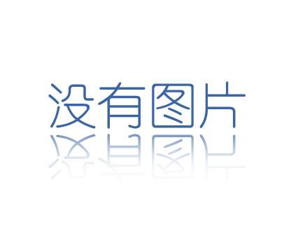 深圳市日科胶粘带有限公司